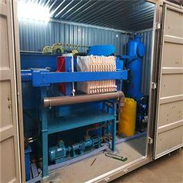 CY-FGB-0005机械加工污水处理设备