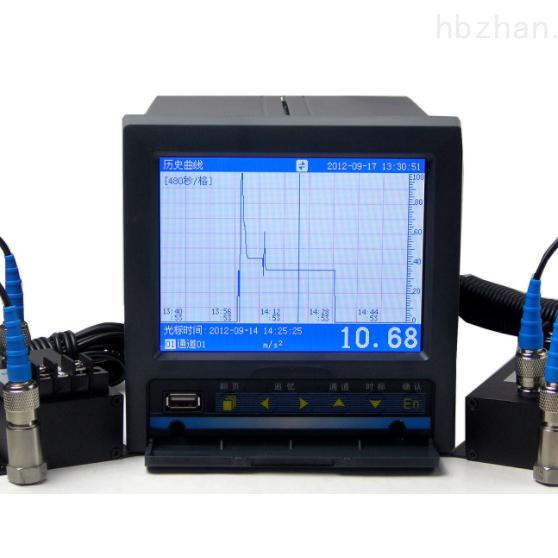 不平衡在线检测记录仪Cjzd6002W