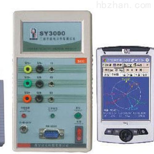 智能三相电力参数测试仪CJZD3000W