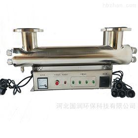 GR-UV-80-3国润紫外线消毒器设备