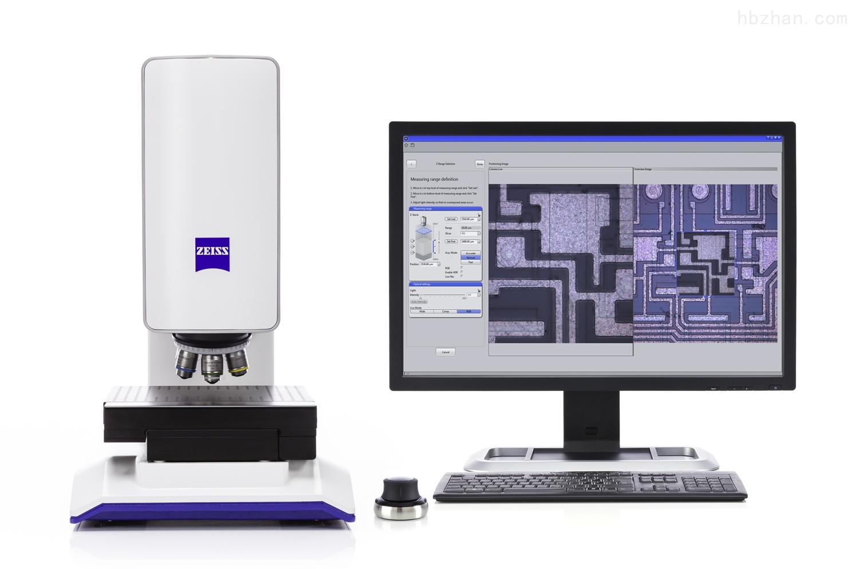德国蔡司共聚焦显微镜Smartproof 5-华普通用