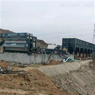 BD工业污泥脱水机处理设备