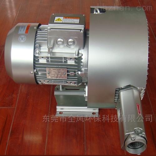 真空上料气泵;真空抽料旋涡气泵