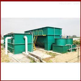 CY-FC05生物技术污水处理设备