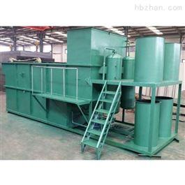CY-FB-0001表面污水处理设备