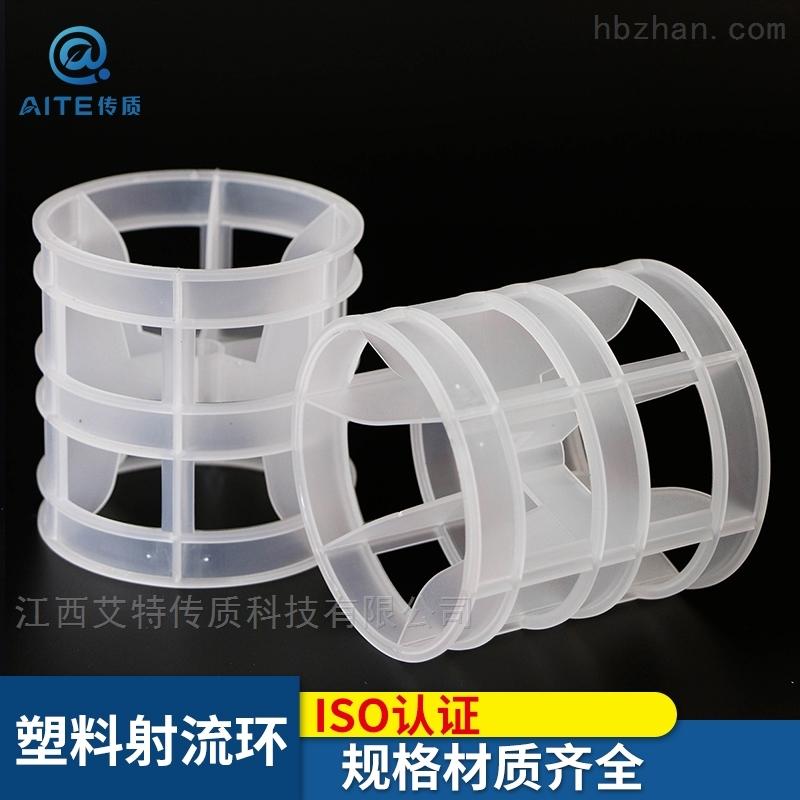 空分设备填料增强聚丙烯射流环