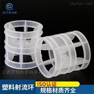25-76-90空分设备填料增强聚丙烯射流环