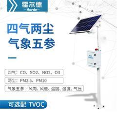 HED-APEG-AQ1厂界空气质量在线监测站