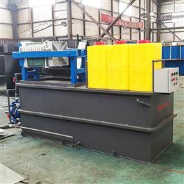 CY-FS-002辣皮加工污水处理设备