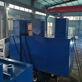 CY-CF03畜牧养殖污水处理设备