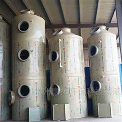 KT定型机废气处理