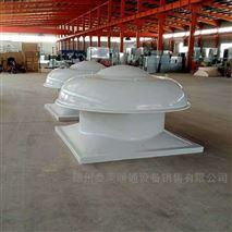 玻璃钢防腐防爆屋顶风机