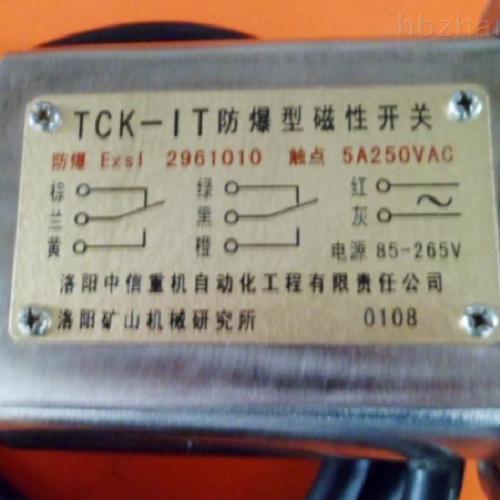 KGE1-1T磁性开关