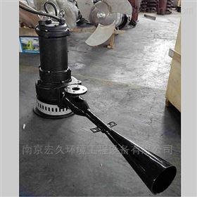 QSB潜水射流式曝气机