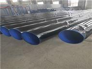 可定制DN125输水管道大口径涂塑报价