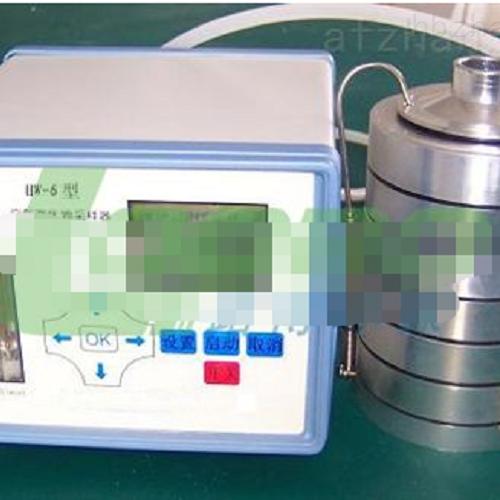 LB-HW6微生物采样器