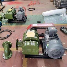 CGSR150H新式油箱高压罗茨鼓风机