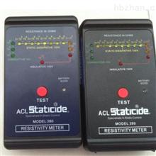 ACL380-ACL380表面电阻测试仪