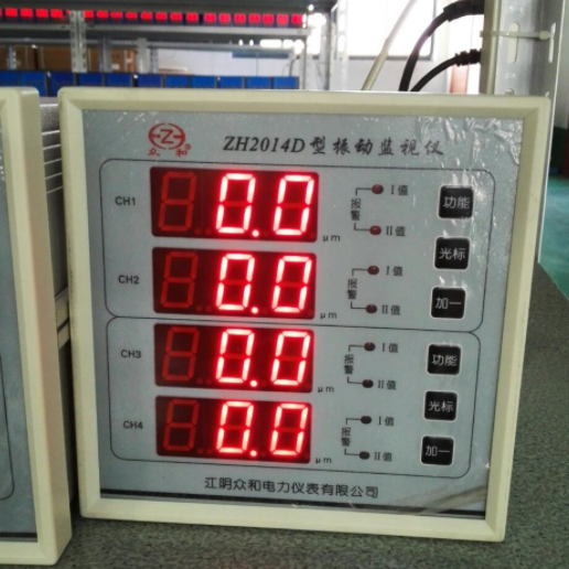 CZJ-4D型四通道振动监视仪