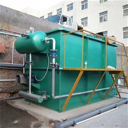 CY-IJ13院校消毒餐具污水处理设备