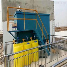 CY-FGB-003矿井污水处理设备