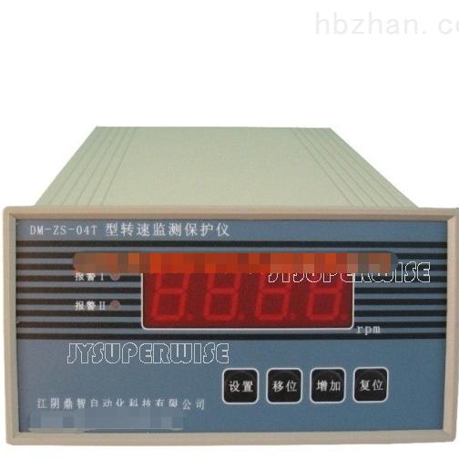 DM-ZS-04T型通用型转速监测保护仪