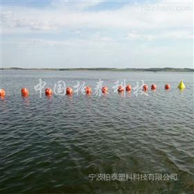 FQ400海边浴场安全警戒线隔离警示塑料浮球