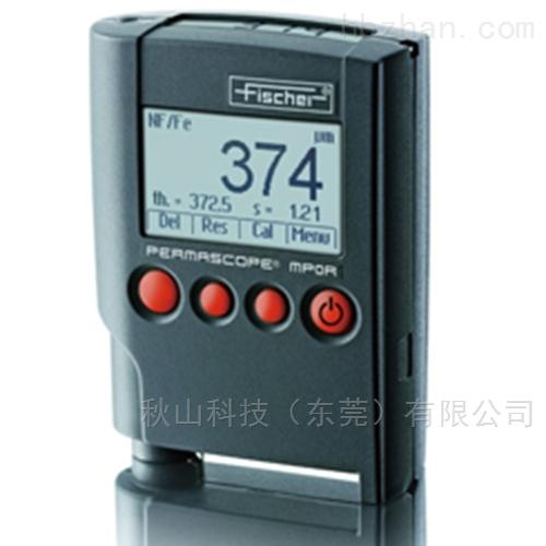 MP0R 袖珍型电磁紧凑型膜厚仪
