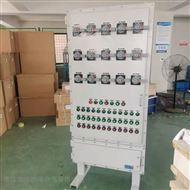 一次油气回收防爆动力配电箱