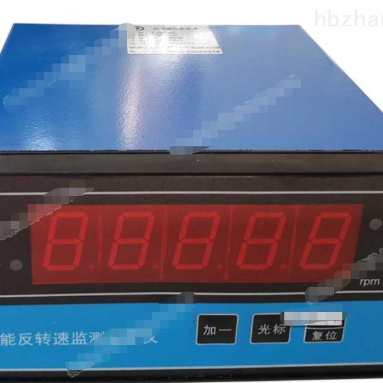 HZS04F智能反转速表