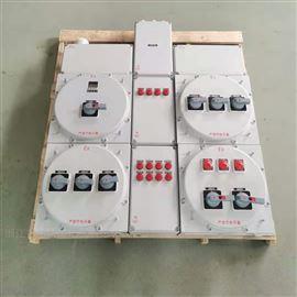 淄博油气回收防爆配电箱
