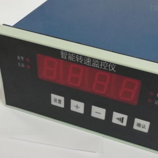 SDJ-3N风机振动监测仪表