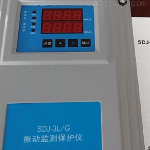 SDJ-3B/G智能振动监测保护仪表