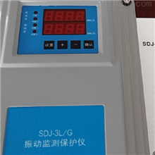 SDJ-3B-GSDJ-3B/G智能振动监测保护仪表