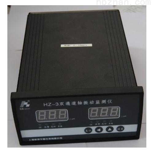 ZH-2012智能振动监视保护仪表