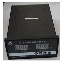 ZH2012ZH-2012智能振动监视保护仪表
