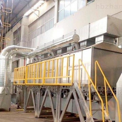 VOC工业废气净化设备