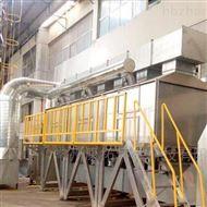 KTVOC工业废气净化设备