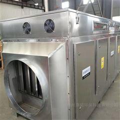 KTUV光氧催化废气处理设备
