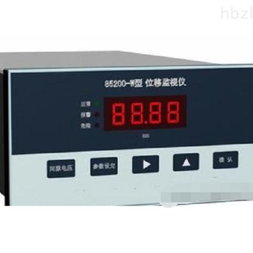 ZH2072系列位移监视监控仪