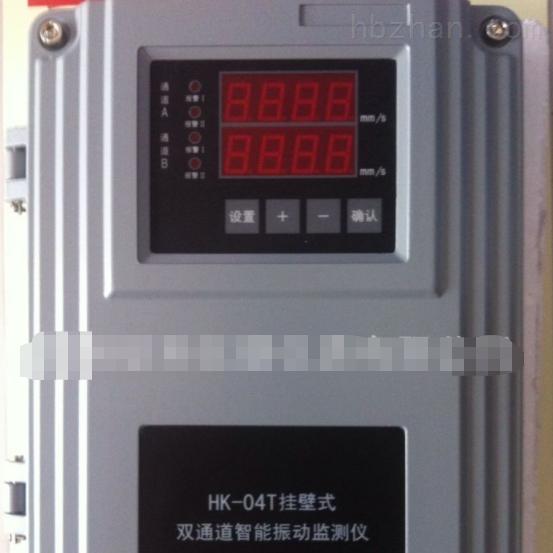 SDJ-3NA振动监测保护仪表