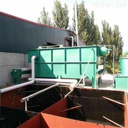 CY-FS-002屠宰污水处理一体化装置