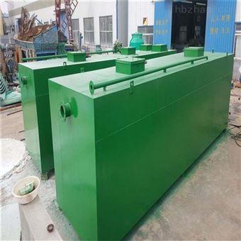 CY-FG-006脱脂清洗污水处理设备