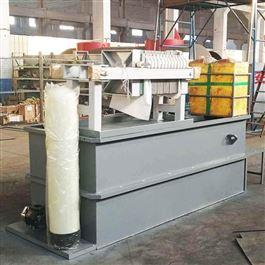 CY-FS-004其他食品废水处理设备