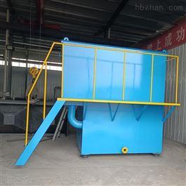 CY-DD22超纯水处理设备