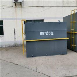 CY-FS-004洁厕精废水处理设备