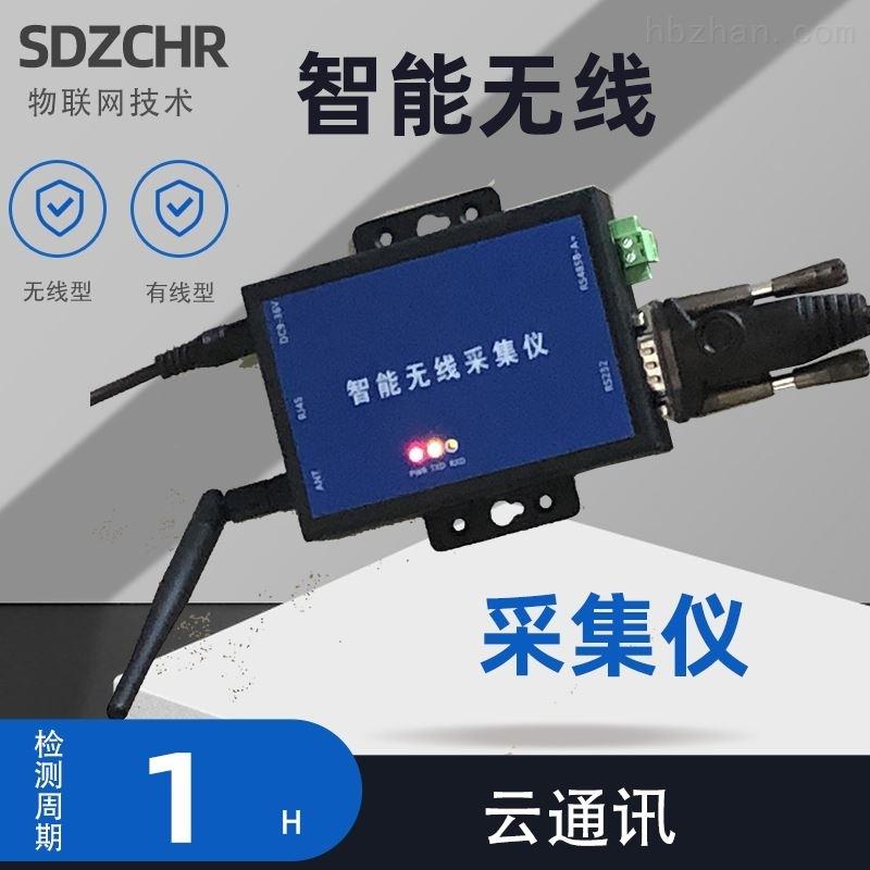 ZCT2000-3TD一体化振动传感器