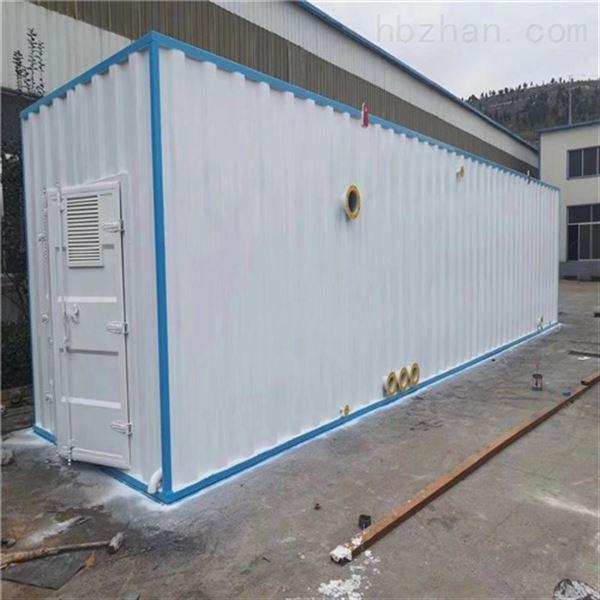 一体化污水处理设备供应厂家