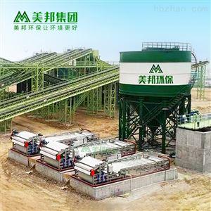 DYQ型铁尾矿污水处理压泥机