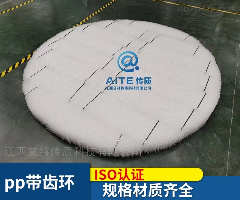 生物塔脱硫塔填料聚丙烯125Y孔板波纹